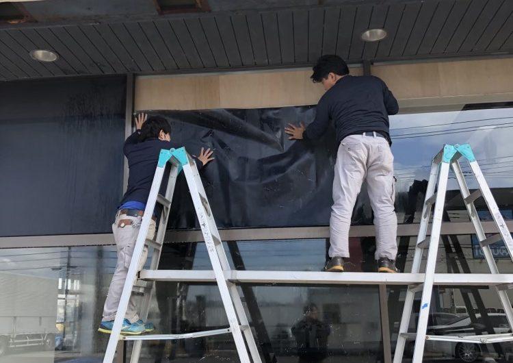 栃木市 ガラス保護シート