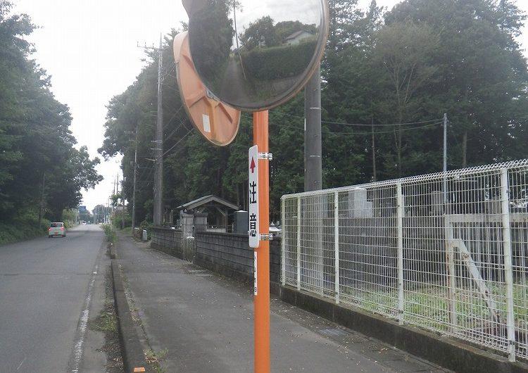 栃木県小山市,カーブミラー修繕工事
